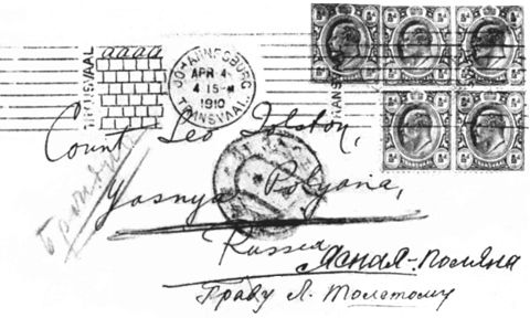 Envelope_Gandhi_to_Tolstoy.jpg