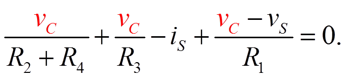 Thev Example Equation 1.png