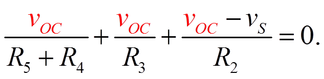Norton Example Equation 1.png